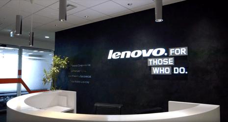 Lenovo KV
